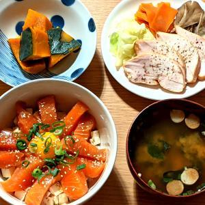 サーモン丼とかぼちゃの煮物