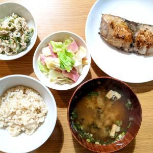 魚の西京焼き風