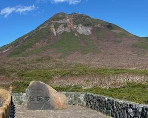 世界遺産🗻知床峠🗻なんて素晴らしい景色なんだ😀