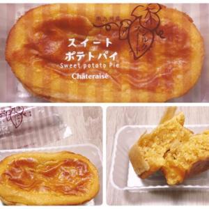 【シャトレーゼ】南九州産シルクスイートのスイートポテトパイ|口コミと価格・カロリー【通販OK】