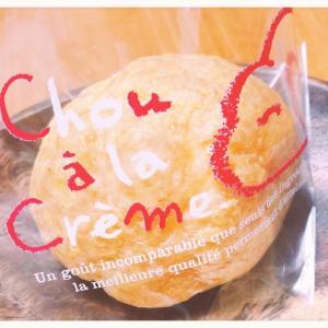 【梅屋】札幌エスタ店限定!美瑛のふわっふわシュークリーム|口コミと値段