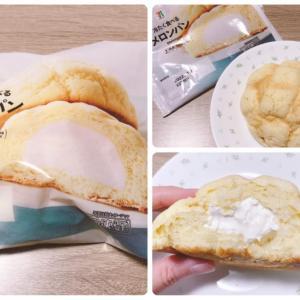 【セブンイレブン】冷たく食べるメロンパン【セブンプレミアム】食べ方は3通り!