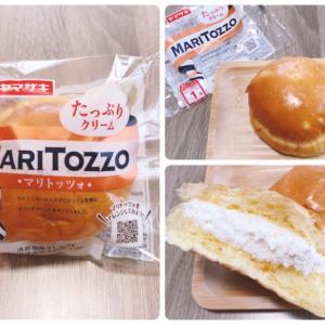 【山崎製パン(ヤマザキ)】マリトッツォ(常温) パンコーナーで買える