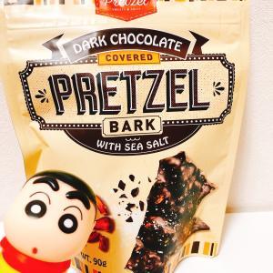 KALDI*プレッツェル・ダークチョコレートシーソルトを食べました