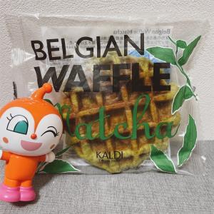 カルディ ベルギーワッフル抹茶をトーストして食べてみた