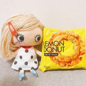 【カルディ】爽やかな「レモンドーナッツ」を食べてみました