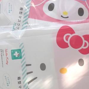 たのしく保管♡サンリオ箱型マスクケース【ダイソー】ハローキティ マイメロディ