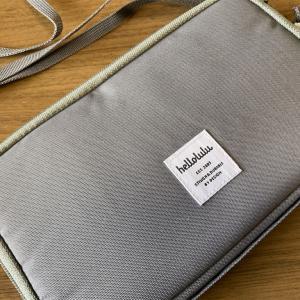 【楽天スーパーセール】大好きなhelloluluで便利なオーガナイザーバッグをゲット!