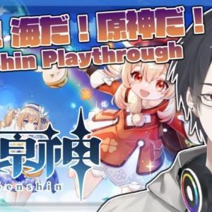 【原神/Genshin】#15 久々で何にでも新鮮な気持ちで挑める気がする【にじさんじ/夢追翔】