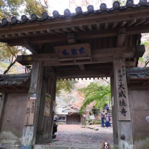 牛滝山/大威徳寺
