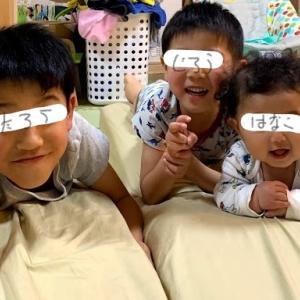 子どもが夜中に暴れだす、、、夜驚症ってびっくりしちゃうよね?