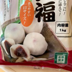 【業務スーパー】ぷち大福(冷凍大福1kg入り)はやめられない止まらない