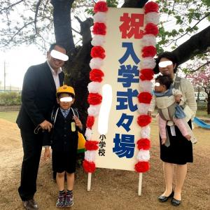 長男の小学校入学式は、感動、行列、最後に豪雨【コロナ禍の入学式】