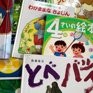 毎年360冊絵本を読むせーじんが厳選!子どもたちが爆笑・夢中になる絵本3選!