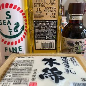 業務スーパーの激安濃厚豆乳「木綿豆腐」はダイソーかき醤油とのコラボが絶品!