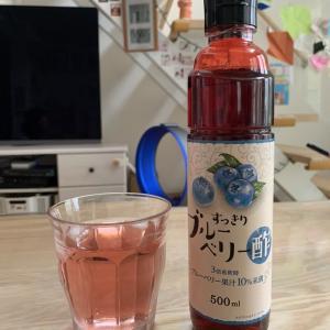 【業務スーパー】ほどよい甘味のブルーベリー酢は、ザクロ酢とどう違う?