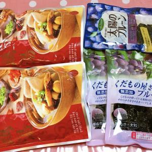 ボケ過ぎ〜😨 豚汁・サラダほうれん草のサラダ・参鶏湯 9月4日の食事