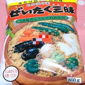 糠床がベチョベチョになったので😨 肉ニラもやし炒め・スープ餃子・枝豆 9月10日の食事
