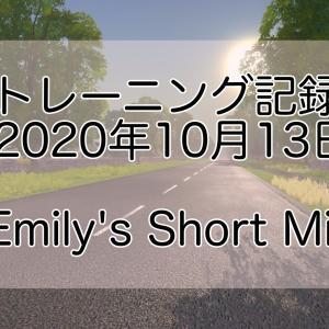 トレーニング記録【20年10月13日】