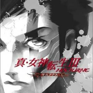 PS4で発売「真・女神転生3」のHDリマスター版を予約しました!