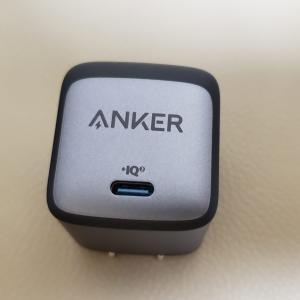 Anker Nano II 45W (PD 充電器 USB-C)実機レビュー