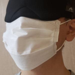 【Mavogel】優れた調整機能のアイマスクは低価格でも実用的で優秀