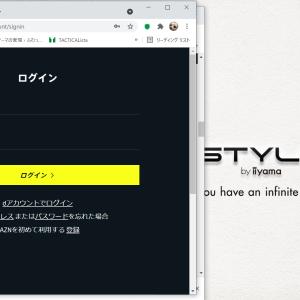 【最新】DAZN(ダゾーン)視聴の方法。日本代表、Jリーグなどお得に視聴する方法をまとめてみた。