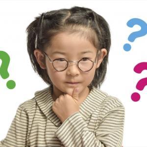 曖昧指示VS具体的指示・子どもにとっていいのはどっち?