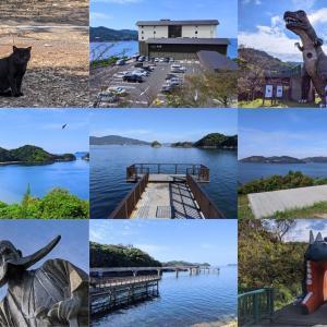 海上プロムナードに恐竜に座礁船『笠戸島』 1時間30分ドライブコース(下松市)
