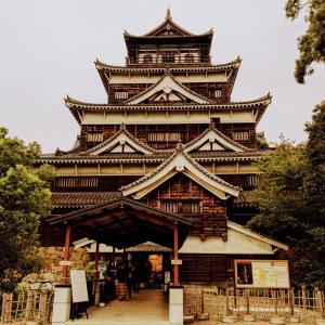 戦国末期に造られた城郭の意外な役割『広島城』(広島市)