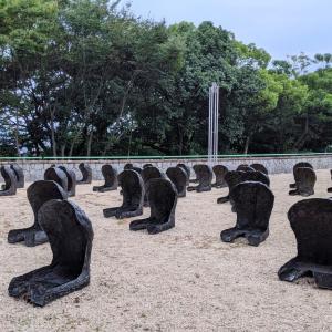 山の上のモダンアートミュージアム『広島市現代美術館』(広島市)