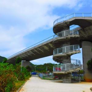 阿嘉島 Part 2 海を渡るサイクリング!自転車で行く慶留間島と外地島(慶良間諸島)