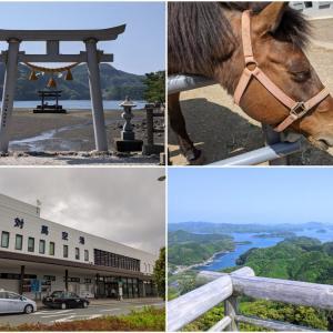 対馬 Part 4 中部ドライブ あそうベイパーク・和多都美神社・烏帽子岳展望台(対馬市)