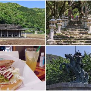 対馬 Part 7 南部ドライブ 万松院・小茂田浜神社・石屋根(対馬市)