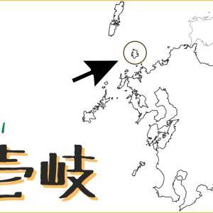 壱岐 Part 1 壱岐ってどんな島?見どころ・アクセス・移動手段について