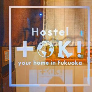 行き届いた設備が魅力のホステル『HOSTEL TOKI』(福岡市)