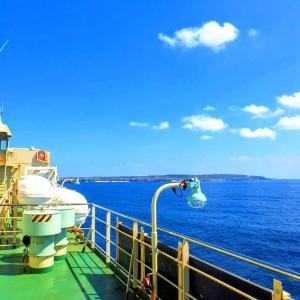 那覇から奄美大島へ!13時間半の船旅のはじまり『クイーンコーラルプラス』(那覇~名瀬)