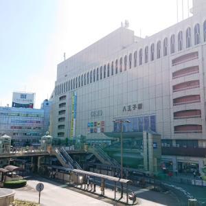 多摩の代表都市のプリンセス|8princess(東京都八王子市)