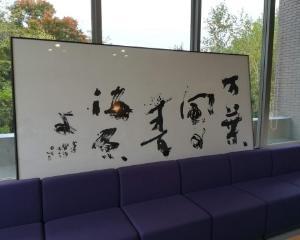 フラノ寳亭留(北海道 富良野)