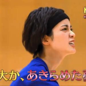 ドラマ「ドラゴン桜2」ネタバレあり・第8話夏を制する者は受験を制すから学ぶ勉強法
