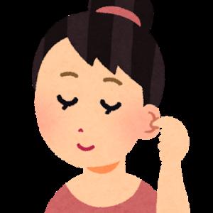耳もみで腎臓、臓器を丈夫に綺麗に健康にする方法