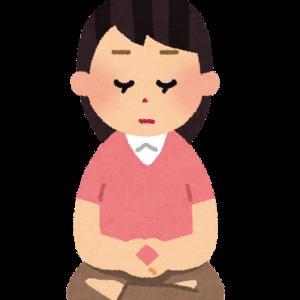 冷え、頭痛、眠り浅い、便秘等不定愁訴の改善は