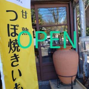 遅くなりました。1月オープン予定です