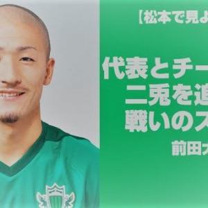 お誕生日おめでとうございます、横浜F・マリノス 前田大然くん