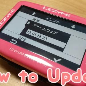 通知が来たら即アップデート!LEZYNE(レザイン) MEGA XL GPSサイコンのファームウェアをアップデートする方法(Mac版)