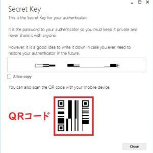 FF14 スマホ不要PC版(WinAuth)ワンタイムパスワード設定※非推奨