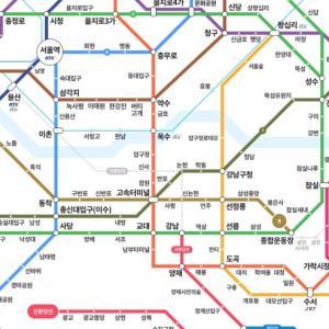 【韓国】地下鉄高速ターミナル(GO TO MALL)への行き方