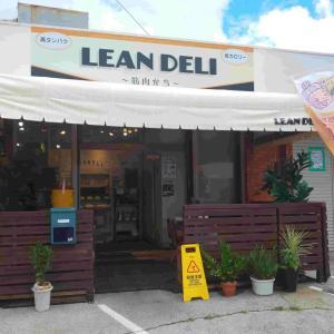 Lean Deli(リーンデリ)筋肉弁当でダイエット!美味しくて低カロリー高タンパク質