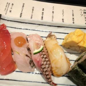 沖縄で美味しいお寿司なら鮨びたろう!手軽に新鮮なお寿司が楽しめる!【イーアス沖縄豊崎】