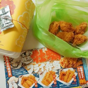 冬季限定の牡蠣フライが美味しすぎる!唐揚げ専門たけ田商店【那覇市】
